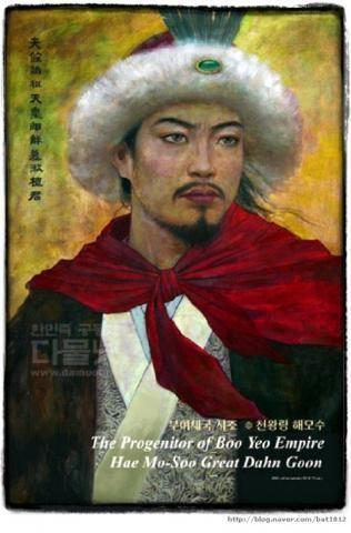 Hae Mo-su of Buyeo Personaliti istorice Hae Mosu ntemeietorul Bukbuyeo