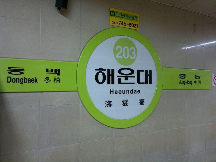 Haeundae Station