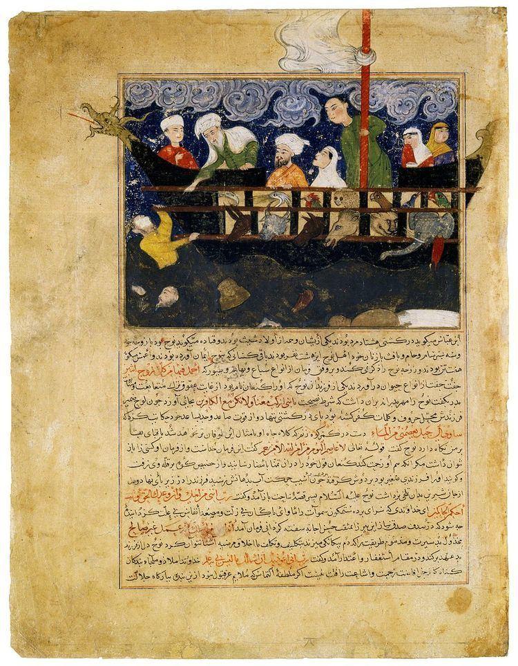Hafiz-i Abru