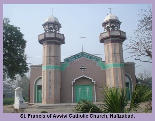 Hafizabad in the past, History of Hafizabad