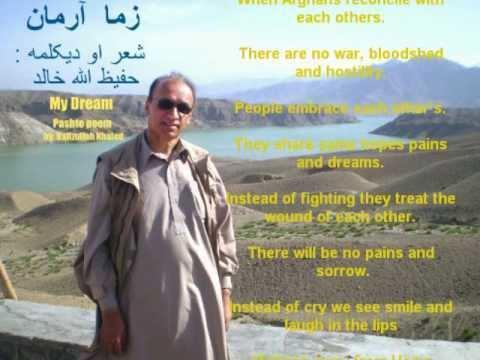 Hafizullah Khaled Pashto Poem by Hafizullah Khaled YouTube