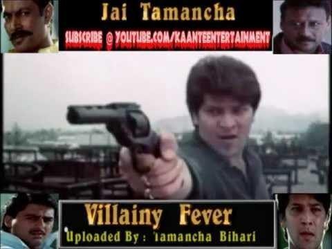 Hafta Vasuli Jai Tamancha YouTube