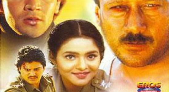 Hafta Vasuli Movie Songs 1998 Download Hafta Vasuli Mp3 Songs
