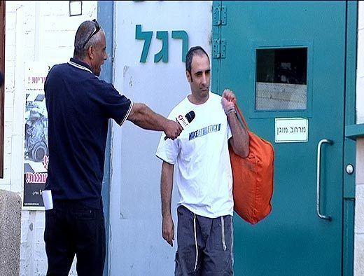 Hagai Amir Rabin aide Hagai Amir should have left prison in casket