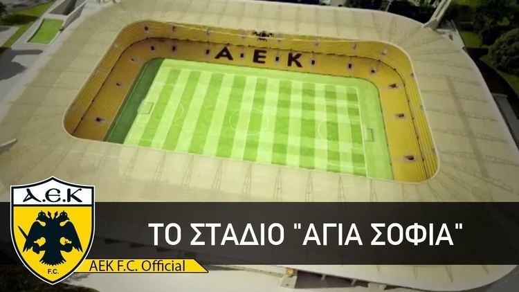 Hagia Sophia Stadium HAGIA SOPHIA lt STADIUM AEK FC Official Web Site
