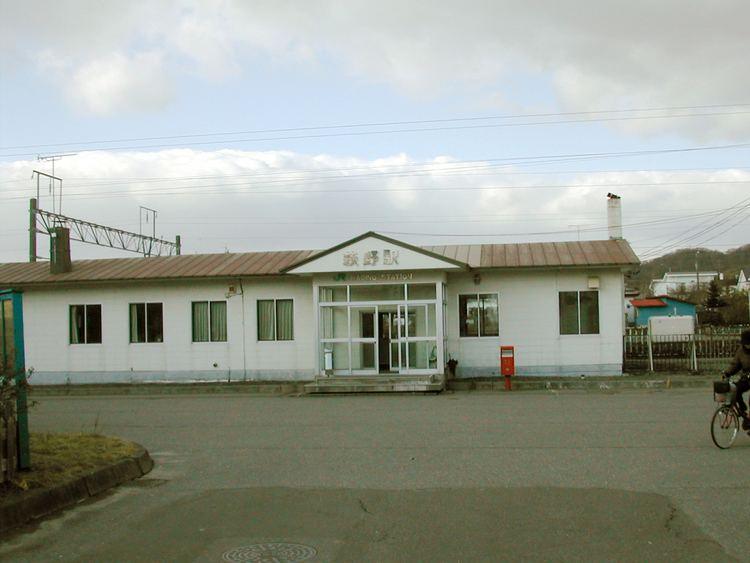 Hagino Station