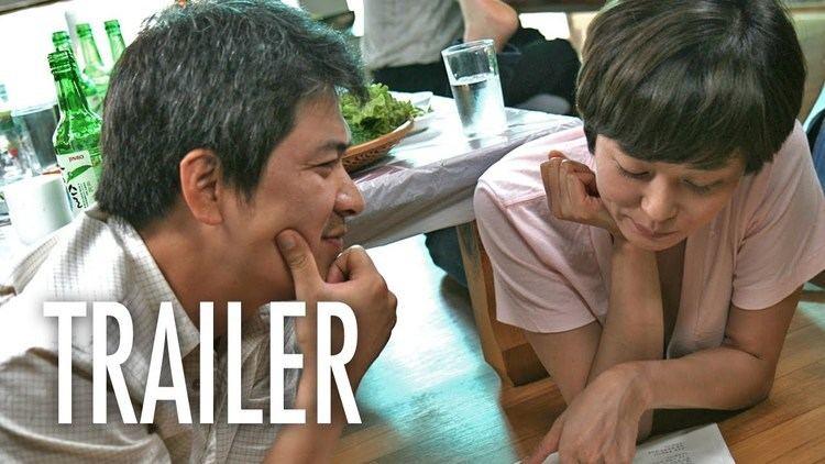 Hahaha (film) Hahaha OFFICIAL TRAILER 2010 Cannes Film Festival Un Certain