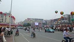 Haicheng, Liaoning Haicheng Liaoning Wikipedia