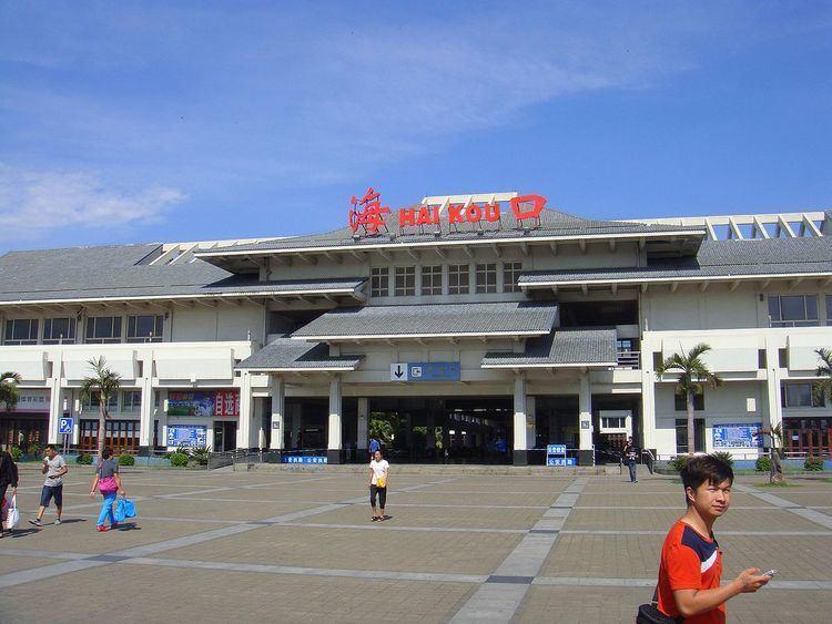 Haikou Railway Station