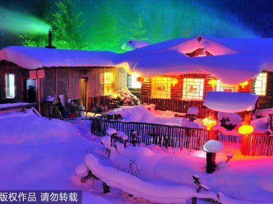 Hailin Beautiful Landscapes of Hailin