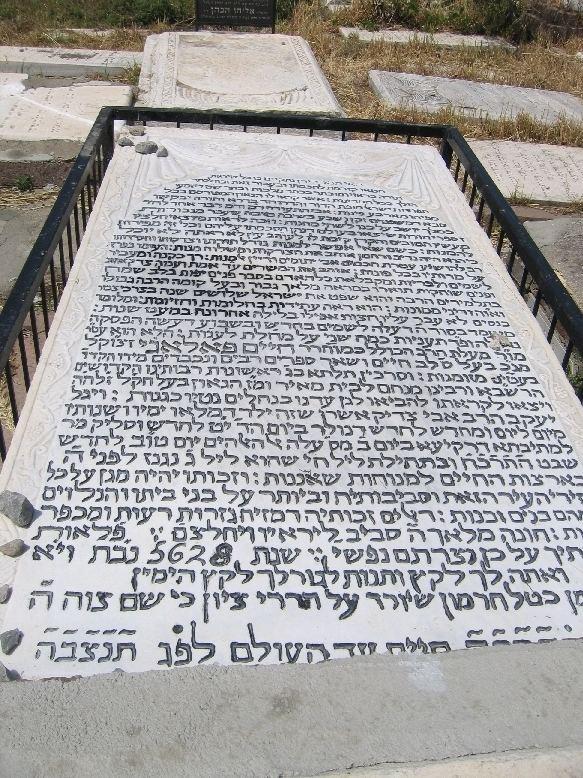 Haim Palachi