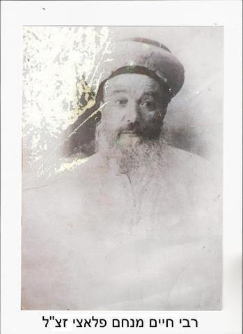 Haim Palachi Harav Haim Palachi deceased Genealogy