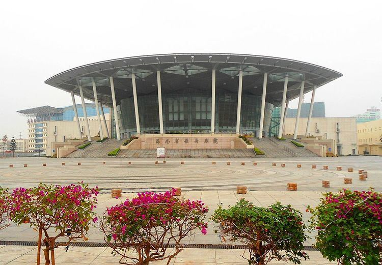Hainan Centre for the Performing Arts