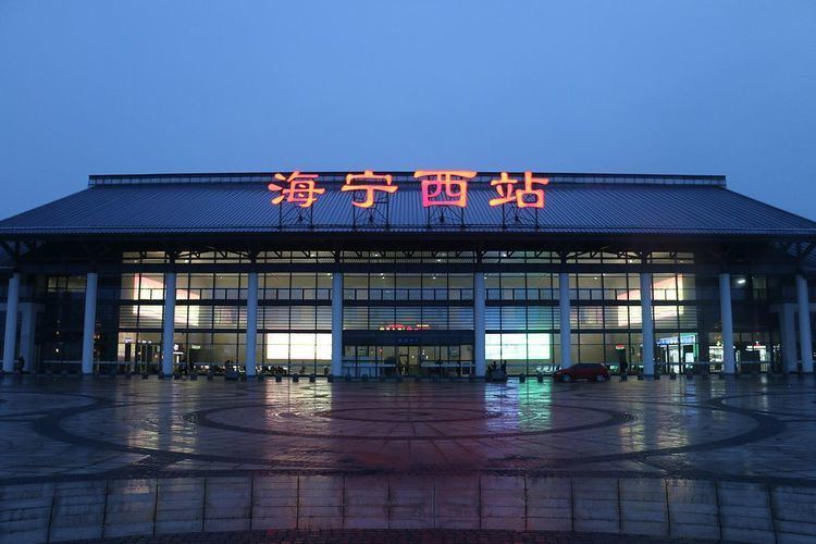 Haining West Railway Station