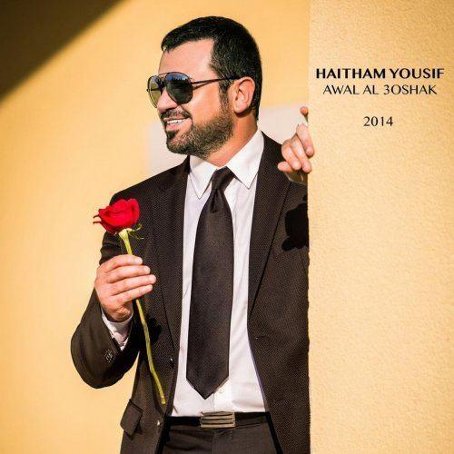 Haitham Yousif Haitham Yousif lyrics Musixmatch