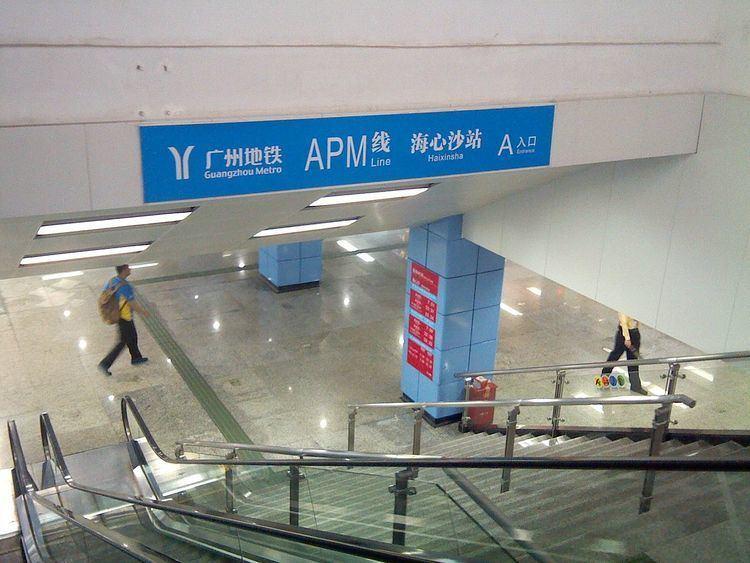 Haixinsha Station