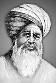 Haji Shariatullah httpsuploadwikimediaorgwikipediacommons55