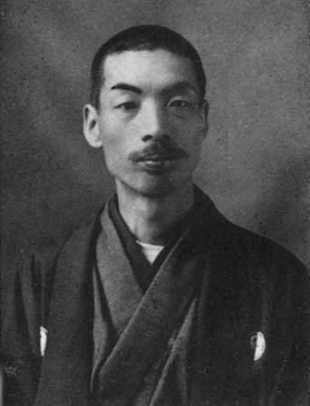 Hajime Kawakami httpsmedia1britannicacomebmedia331010330