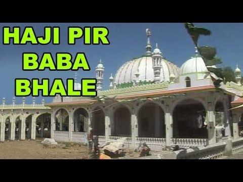 Hajipir Haji Pir Baba Bhale Hajipir Ji Chadar Kutchi Devotional Video