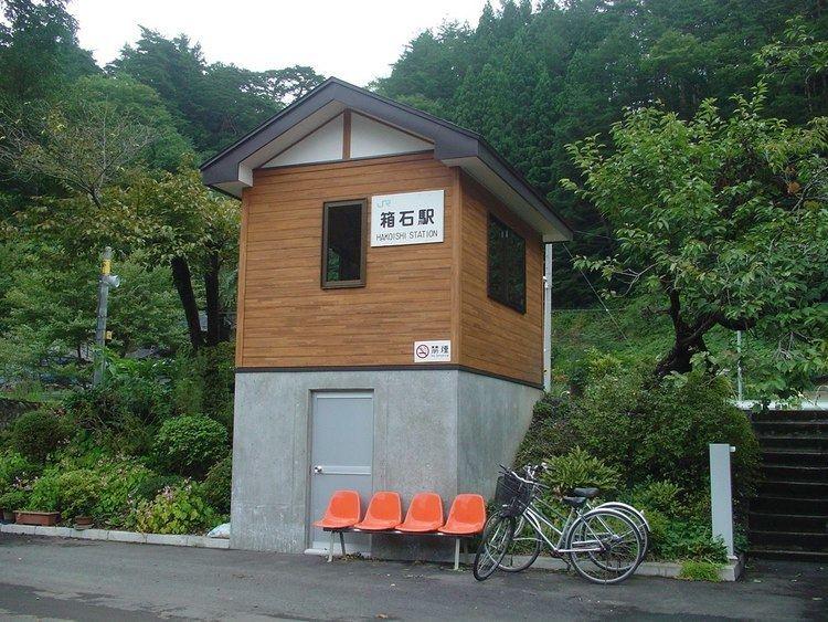 Hakoishi Station