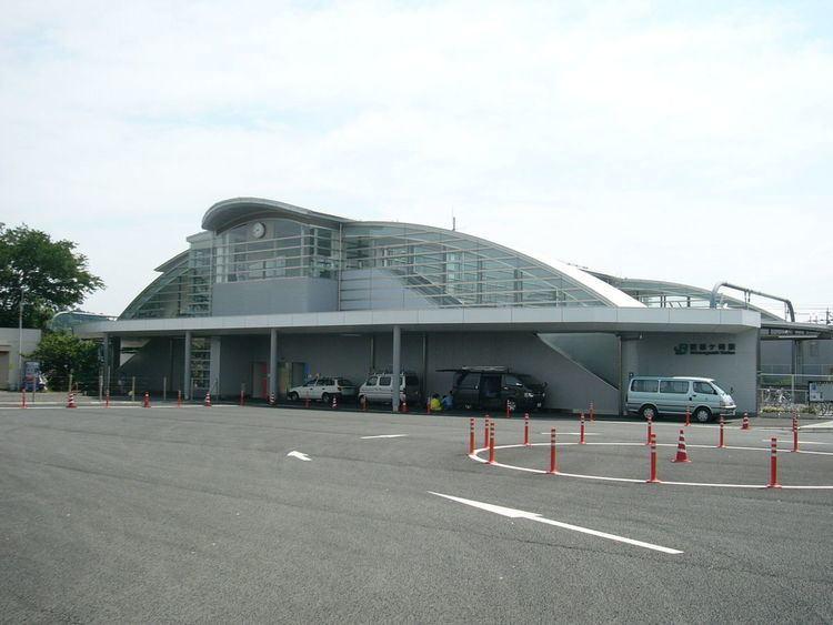 Hakonegasaki Station