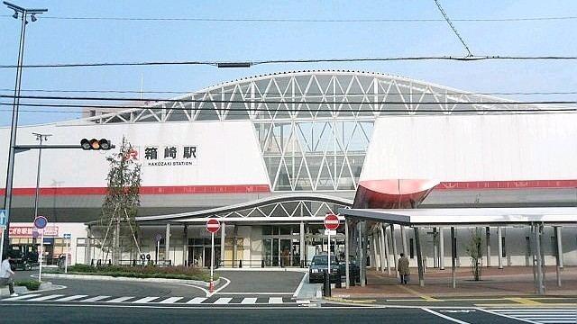 Hakozaki Station