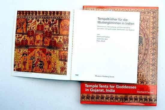 Haku Shah Dr Eberhard Fischer ignores coauthors Dr Jain Haku Shah