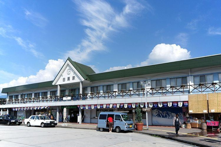 Hakuba Station
