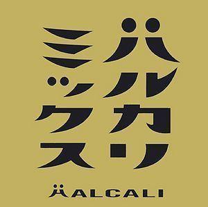 Halcali Mix wwwgenerasiacomwimagesthumb552HALCALIMix