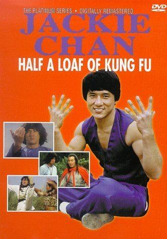 Half a Loaf of Kung Fu Amazoncom Half a Loaf of Kung Fu Jackie Chan ChungErh Lung