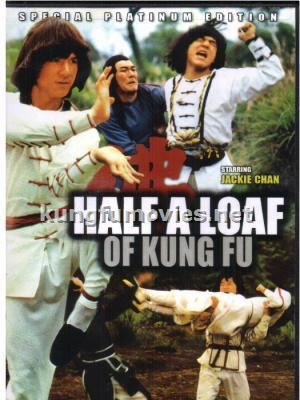 Half a Loaf of Kung Fu A LOAF OF KUNG FU Download
