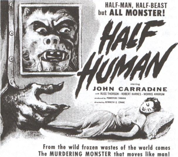 Half Human Half Human BANNED 1955 Toho Film Kaiju Combat Community Forums