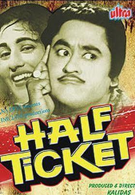 Half Ticket Superhit Urban Gujarati Film 2017 Nayan Shukla