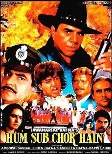 Ham Sab Chor Hain 1995 film Wikipedia