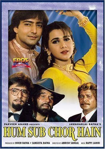 Hum Sab Chor Hain 1995 IMDb