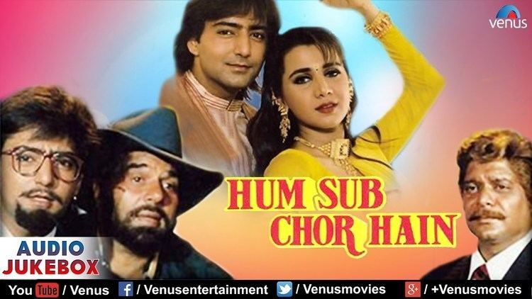 Hum Sub Chor Hain Full Hindi Songs Dharmendra Kamal Sadana