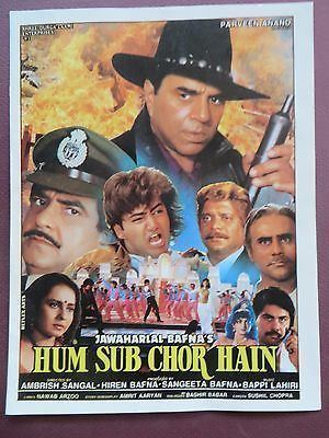 Press Book Indian Movie Promotional Song Book Pictorial Hum Sab Chor
