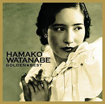 Hamako Watanabe ecximagesamazoncomimagesI81rZ64YIRRLSX355jpg