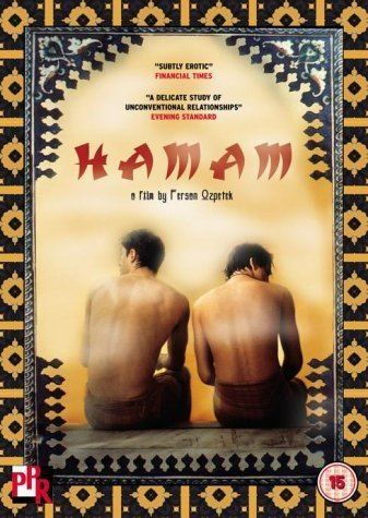 Hamam (film) Hamam The Turkish Bath DVD Amazoncouk Alessandro Gassman