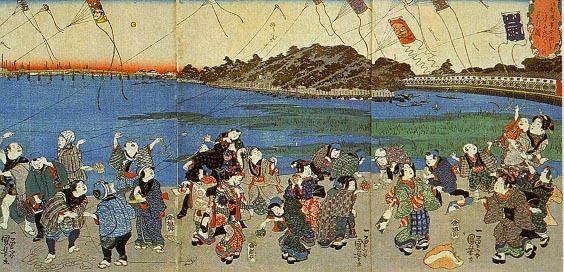 Hamamatsu Festival of Hamamatsu