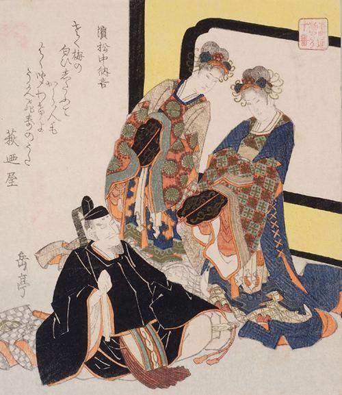 Hamamatsu Chūnagon Monogatari