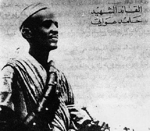 Hamid Idris Awate GOLDEN JUBILEE September 01 1961 September 01 2011 Farajat