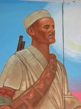Hamid Idris Awate In memory of Hamid Idris Awate The Father of the Eritrean