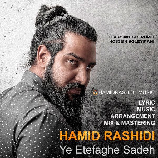 Hamid Rashidi Hamid Rashidi To Hamooni Ke