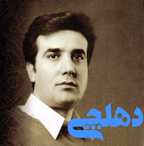 Hamid Reza Noorbakhsh doholchicomwpcontentuploads201202HamidReza