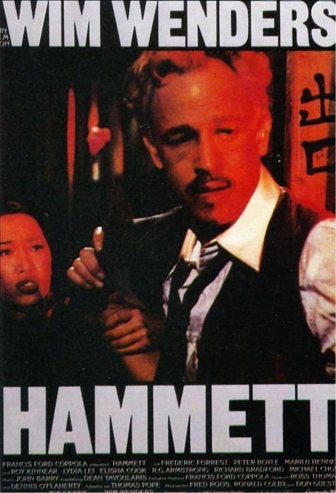 Hammett (film) Filmplakat Hammett 1982 FilmposterArchiv