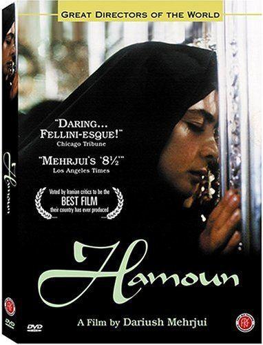 Hamoun (film) Amazoncom Hamoun Jalal Moghadam Khosro Shakibai Anik Shefrazian