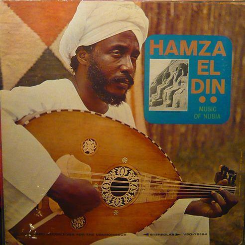 Hamza El Din Hamza El Din 19292006