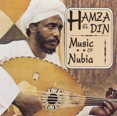 Hamza El Din Hamza el Din Biography Albums amp Streaming Radio AllMusic