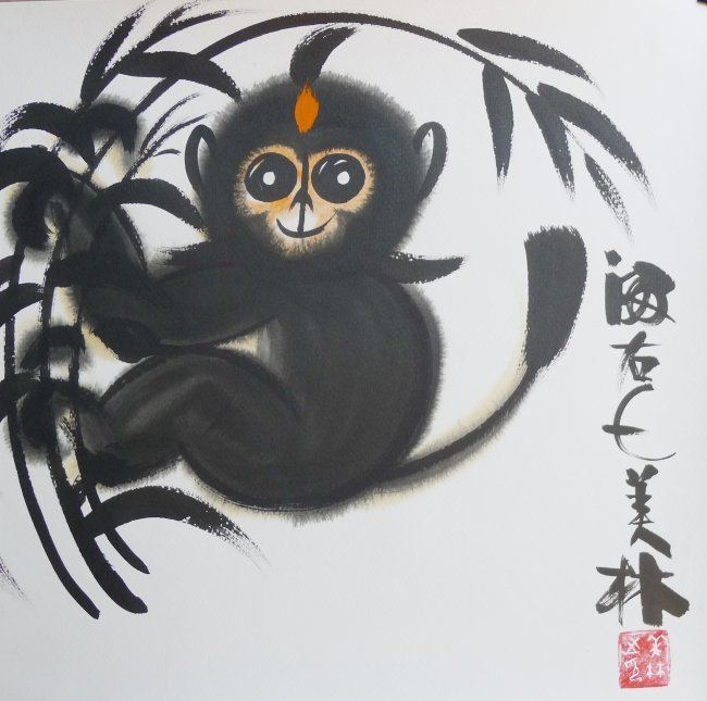 Han Meilin CHINESE PAINTING BY HAN MEILIN Lot 16